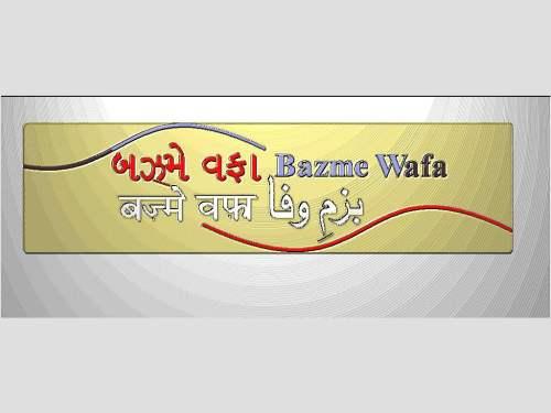 bazmewafa-a-001234