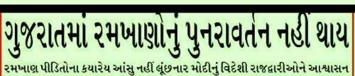 RamkhanA