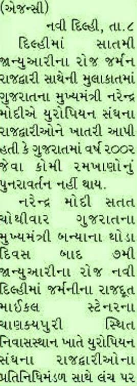 RamkhanB