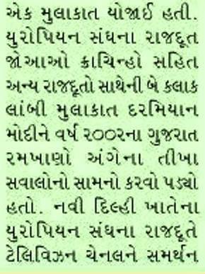 RamkhanC1