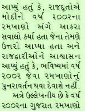 RamkhanD