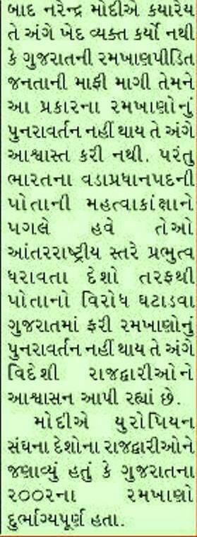 RamkhanE