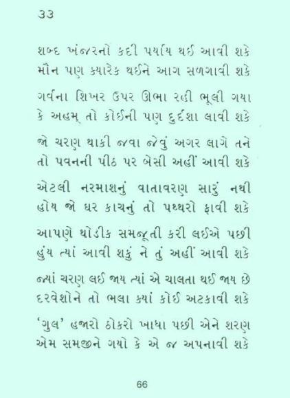 Paththaro A