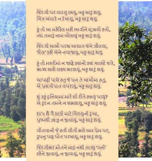 ThayunA
