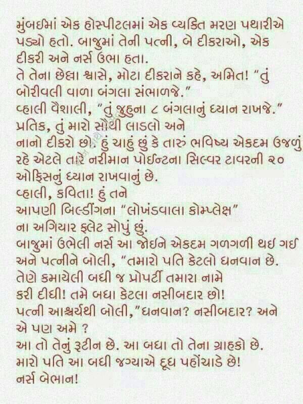 AminGodhi Facebook