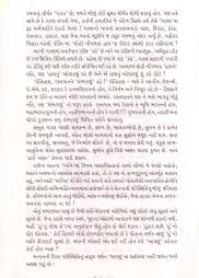 RagheshyamA 1