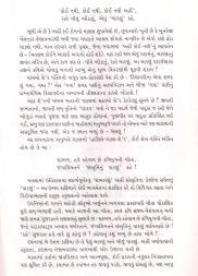 RagheshyamA2