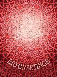 eid-card2