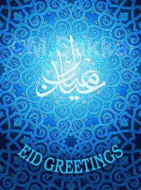eid-greeting-cards81
