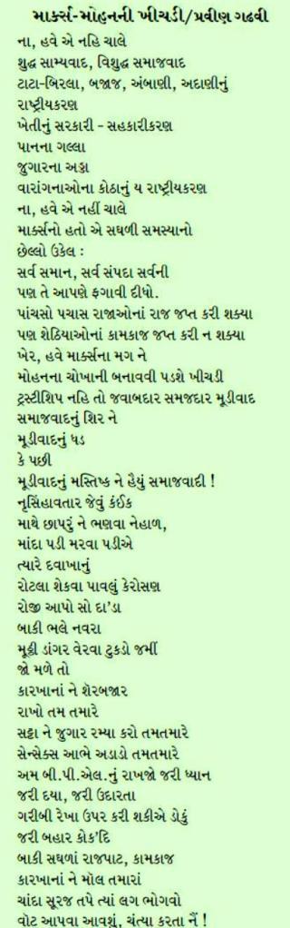MarksMohan Khichdi