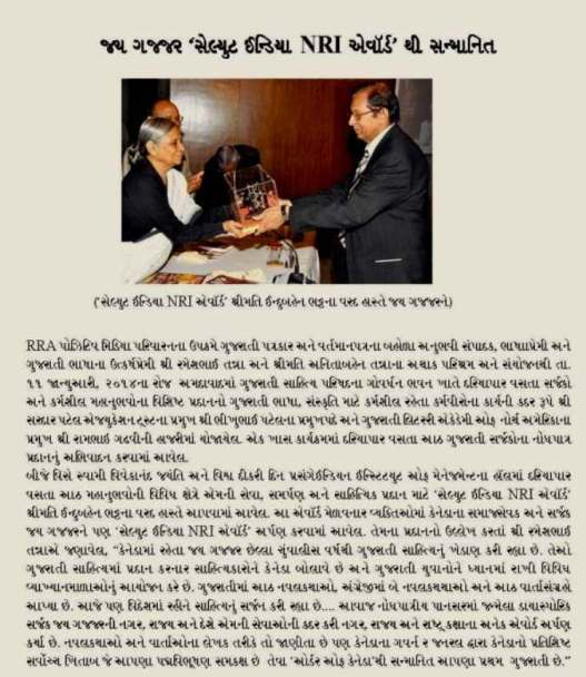 SaluteIndia for M Vafa