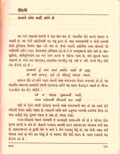 SatyaA 001