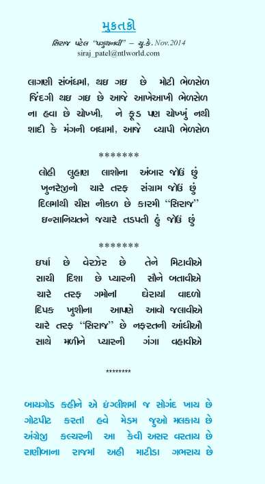 Muktak siraaj_Page_1