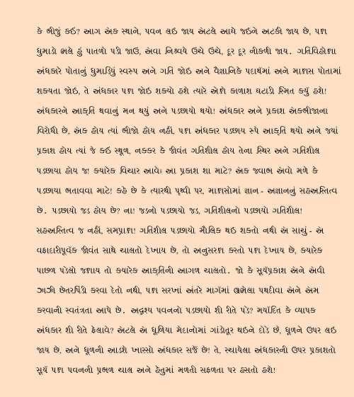 Padchhaayo_Page_2
