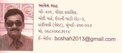 ShaheriB 001
